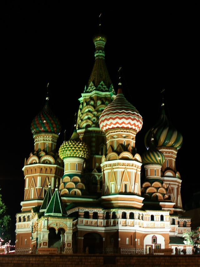 Find Hotels in St Basil's Cathedral, Moscow